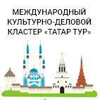 Татар-Тур1